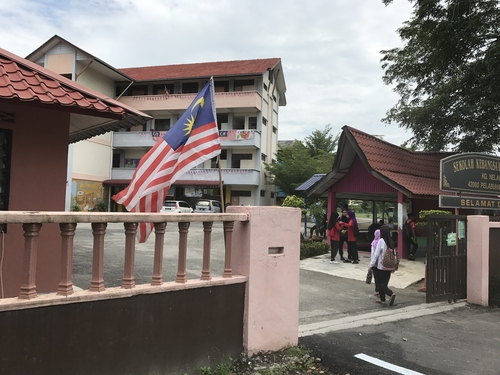 Find Teaching Jobs in Malaysia and Teach in Malaysia Now