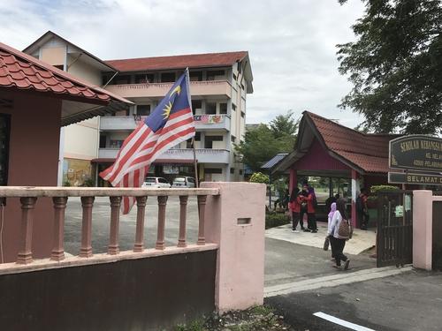 school in malaysia