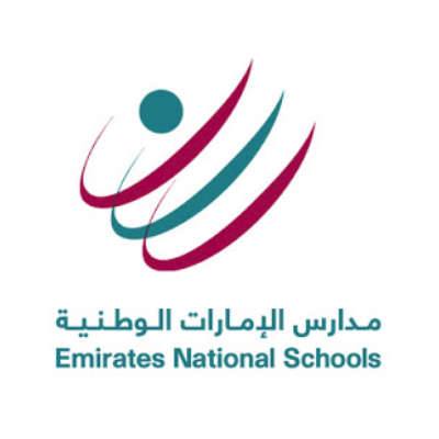 Emirates National Schools - Al Ain City