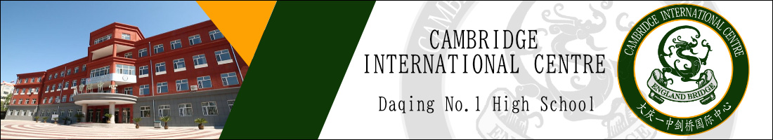 Daqing Cambridge International Center