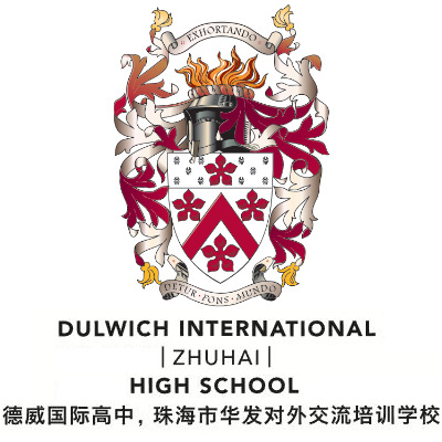 Dulwich International - High School Zhuhai