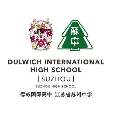 Dulwich International High School Suzhou