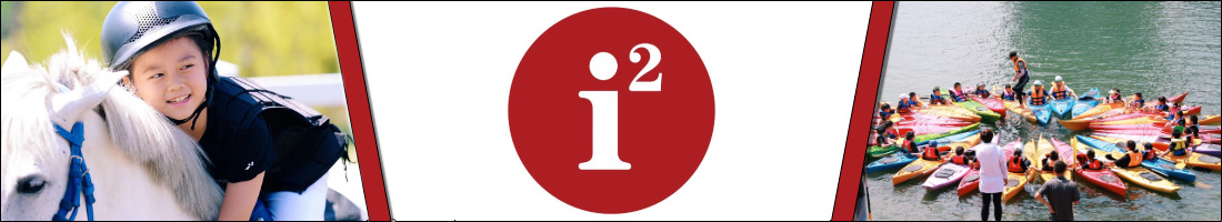 i2 International Institute of Education