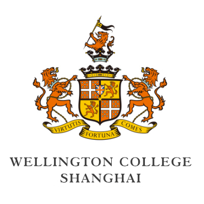Wellington College - Shanghai