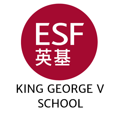 King George V School