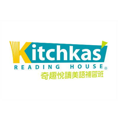 Kitchkas' Reading House