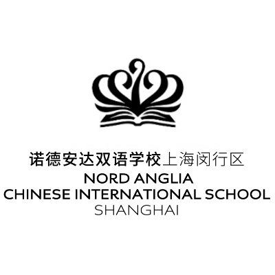 Nord Anglia Chinese International School Shanghai