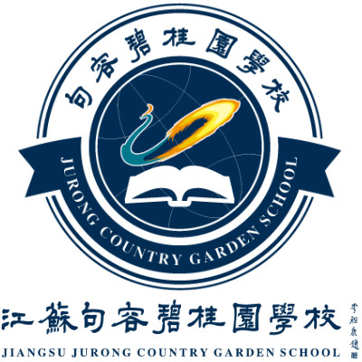 Jurong Country Garden School