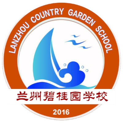 Lanzhou Country Garden School