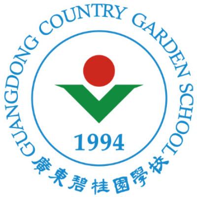 Guangdong Country Garden School