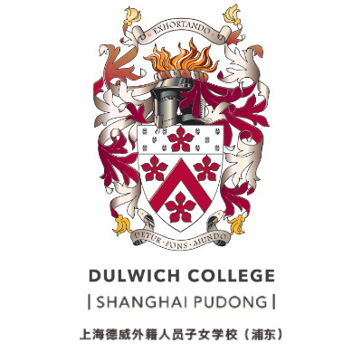 Dulwich College Shanghai Pudong