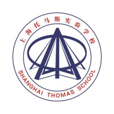 Shanghai Thomas School