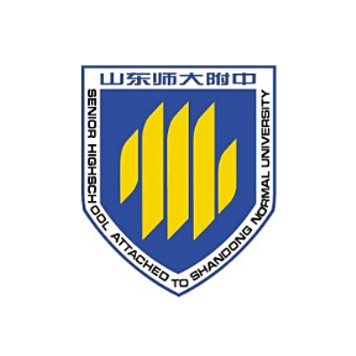 High School Attached to Shandong Normal University